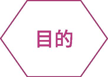 icon_purpose