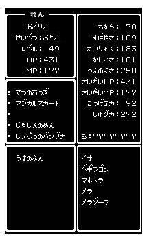 20071219_454383