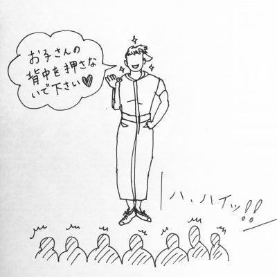 【おかあさんといっしょスタジオ収録にいったよ③神イントロダクション編