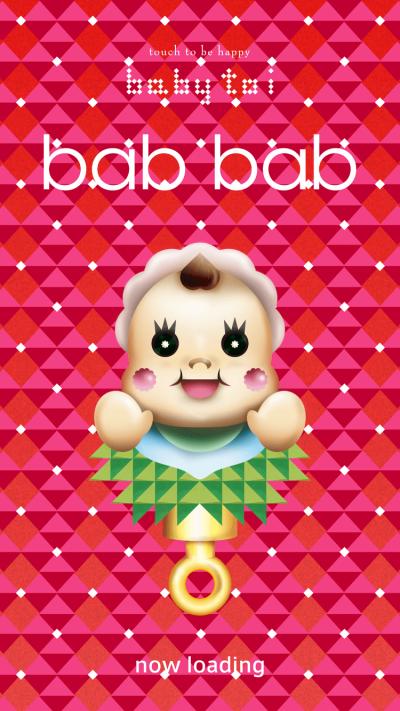 baby rattle bab babがiOS対応しました。