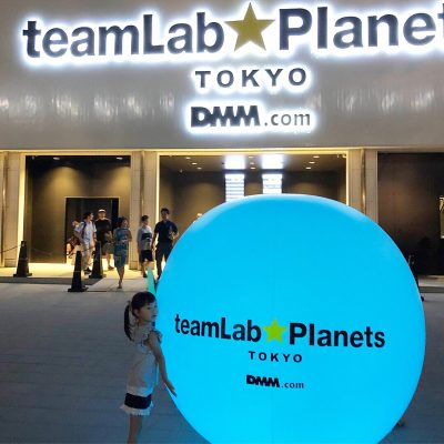 【teamLab Planets★TOKYO】子連れは絶対にチェックしてほしい5つのこと。特に服装!
